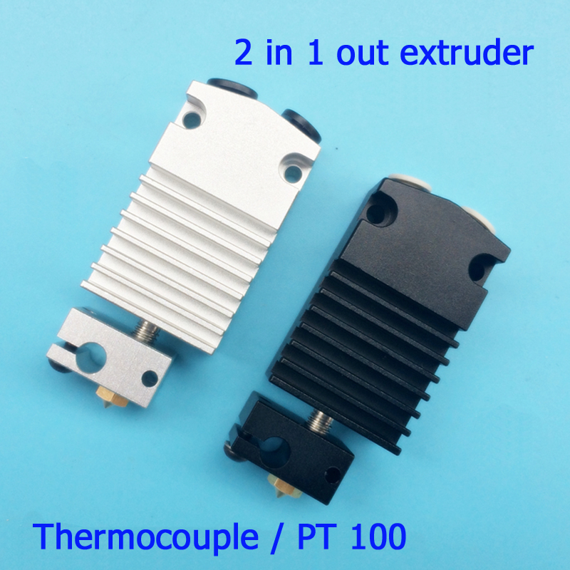 3D printer 2 into 1 out print head single head two color handoff extrusion compatible with E3D extruder for 1.75mm filament маска сварщика fubag ultima 11