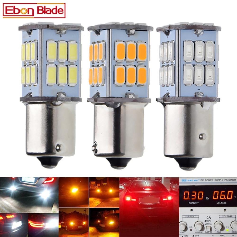 2X1156 BA15S 1157 BAY15D BAU15S BA15D автомобиль свет 5630 smd мотоциклов тормозной обратного лампы сигнальные лампы Белый желтый красный 6 V