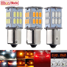 2X 1156 BA15S 1157 BAY15D BAU15S BA15D car led light 5630 smd motorcycle brake reverse lamp turn signal bulbs White Amber Red 6V 2x 1157 ba15d bulb 33 smd 5630 led brake turn signal light lamp white auto car led parking lights 6000k white auto lamp led lamp