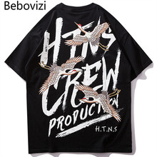 Bebovizi Male Hip Hop Japanese Style Crane Printed Cotton T Shirts 2019 Harajuku Mens Summer Oversize Graffiti Tops & Tees