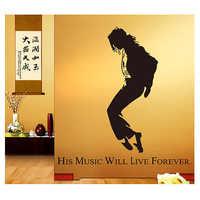 Michael jackson sua música vai viver para sempre adesivos de parede fãs sala decoração da parede adesivo para casa arte