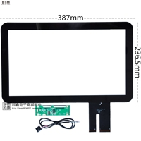 15 6 Inch Touch Capacitive Screen For Order Machine Cash Register DIY 10 Point Touch LCD