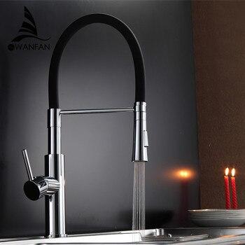 Ktichen faucets black and chrome kitchen sink crane deck mount pull down dual sprayer nozzle hot.jpg 350x350