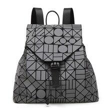 Для женщин рюкзак женственный геометрический плед блесток женский Рюкзаки для подростков Обувь для девочек Bagpack drawstring сумка голографическая рюкзак