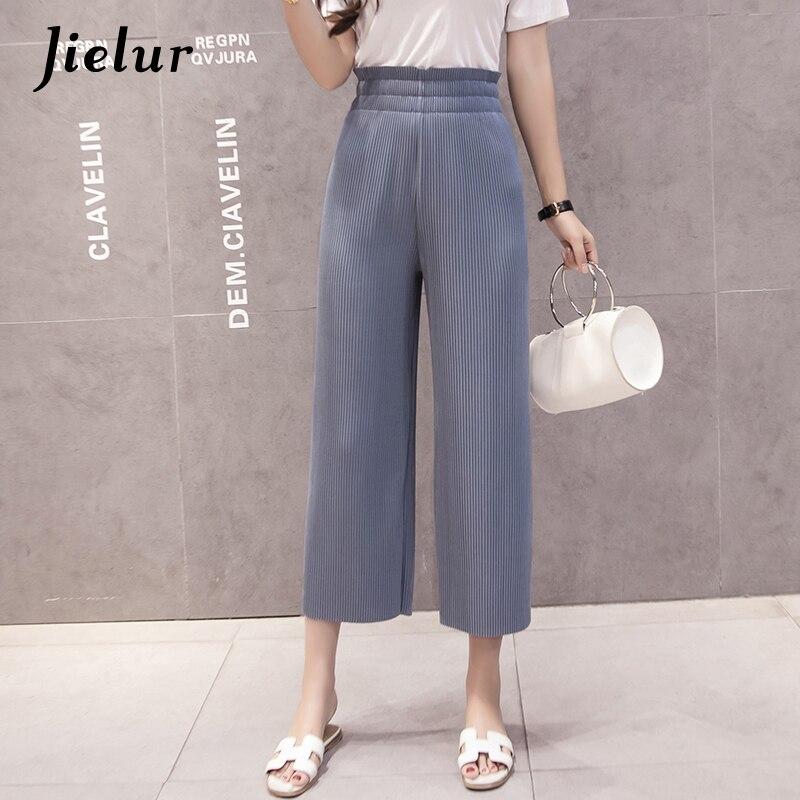 Jielur Korean Sweet Girl Women Capris   Pants   Summer Street Loose M-XXL   Wide     Leg     Pants   Solid Color High Waist   Pants   Black Dropship