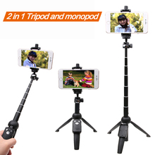 цена Selfie Stick Tripod Stand 4 in 1 Extendable Monopod Bluetooth Remote Phone Mount for iPhone X 8 Android Gopro онлайн в 2017 году