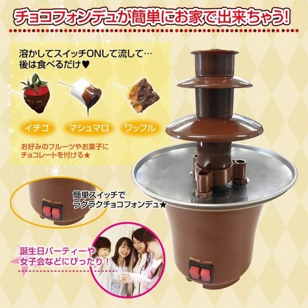 mini Stainless Chocolate Fountain falls Party Wedding TREE Hotel ...