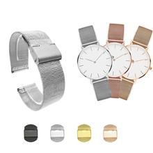 14mm 16mm 18mm 20mm Milanese Strap for DW (Daniel Wellington) Men Women Watch Band Mesh Stainless Steel Bracelet metal watchband