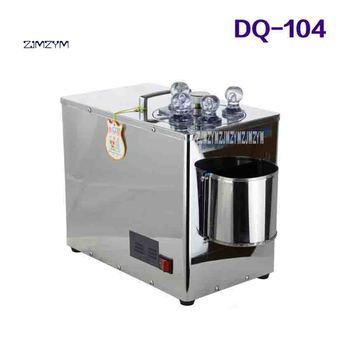 Nieuwe DQ-104 Elektrische Snijmachine Ginseng Snijmachine Gewei Chinese Kruidengeneeskunde Snijmachine 220V/110V 350W 240 R/Min 720 Pieces/min