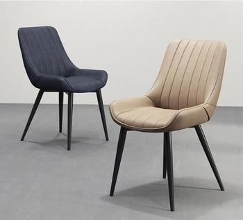 Dining chair Nordic modern minimalist home back creative leisure stool restaurant cafe computer office leather chair nordic iron dining chair modern minimalist dining chair leisure chair desk chair