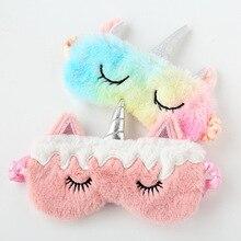 Máscara de ojo de unicornio de dibujos animados variedad máscara de dormir de felpa de sombra de ojos cubierta de gafas de relajación máscara adecuada para viajes regalos de fiesta en casa