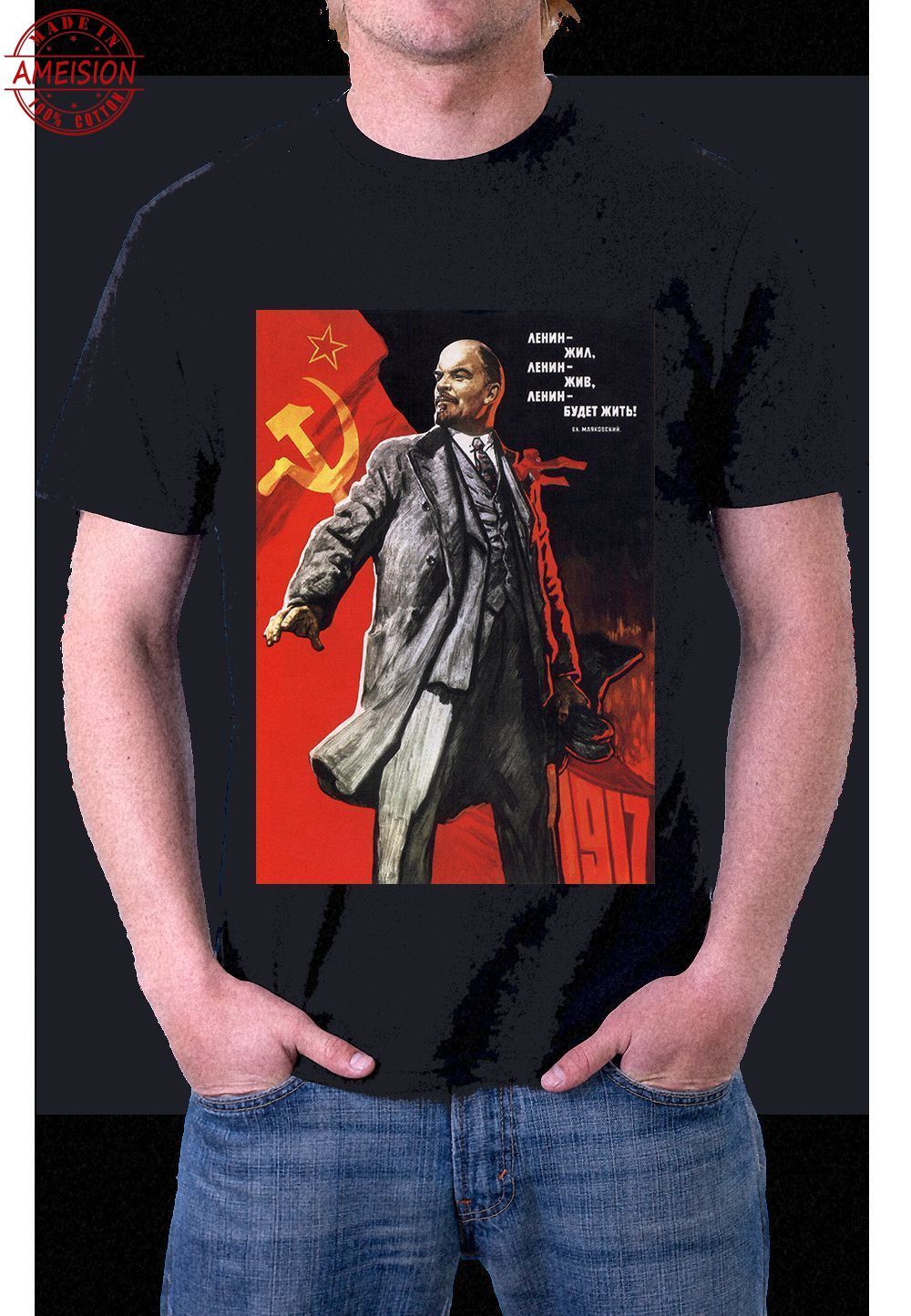 2019 Hot Sale 100 cotton VLADIMIR LENIN RUSSIAN COMMUNIST REVOLUTION Black T Shirt INK S M L XL XXL XXXL Tee shirt in T Shirts from Men 39 s Clothing