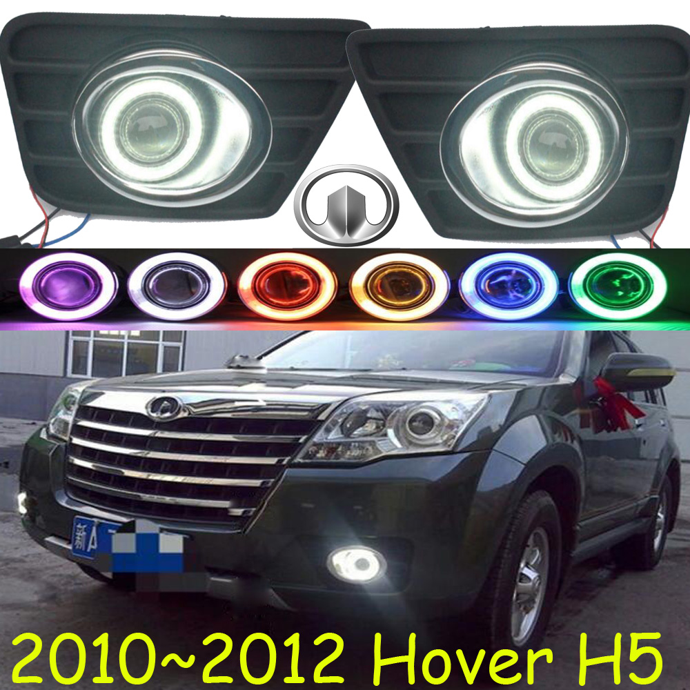 Great Wall Hover H5 fog light 2010~2012;Free ship!Hover H5 daytime light,2ps/set+wire ON/OFF:Halogen/HID XENON+Ballast,Hover H5 цена