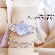 Luxury Womens Quartz Watch Full Rhinestone Elegant Dress Alloy Bracelet Available in Three Colors