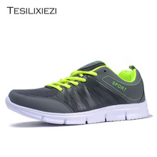 2018 Men's Breathable Sneakers Super Light Sports Shoes Outdoor Walking Shoes Elastic Light Running Shoes li ning 2018 women shoes ace run running shoes light weight wearable li ning sports shoes fitness breathable sneakers arbn006