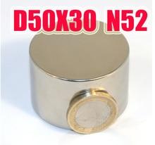 50*30 1PC 50mm x 30mm neodymium disc magnets n52 super strong magnet ndfeb neodymium magnet n52 magnet holds 85kg цена в Москве и Питере
