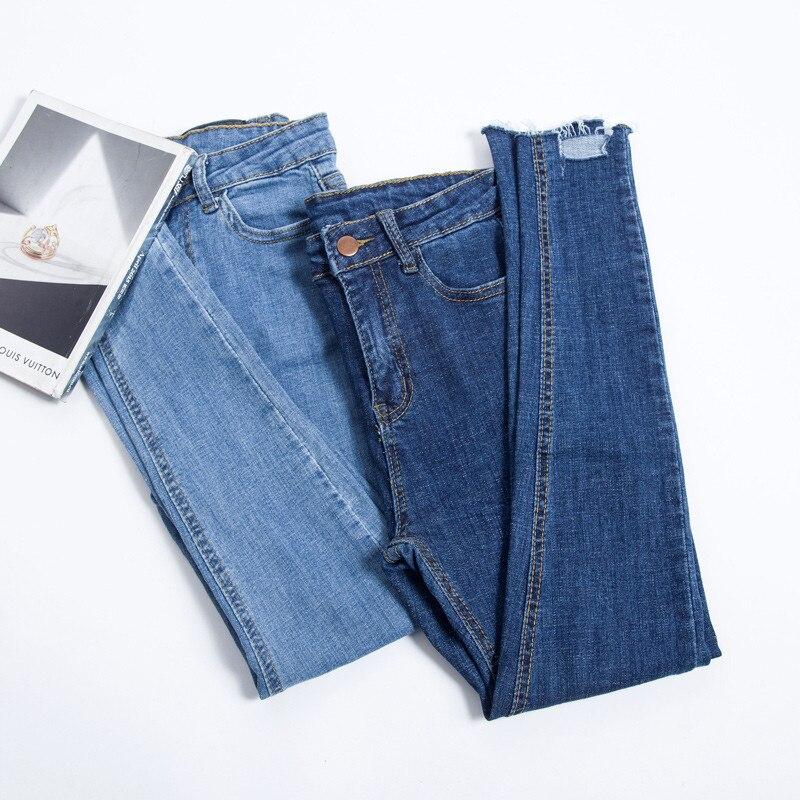 New Slim Stretch Jeans 7