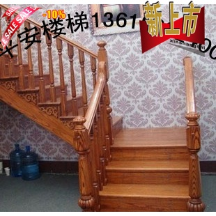 All Solid Wood Staircase Handrail Pedal Antique Wrought Iron Fence | Teak Wood Staircase Railings | Wood Frame | Hand | Sitout | Wood Carving | Lakdi