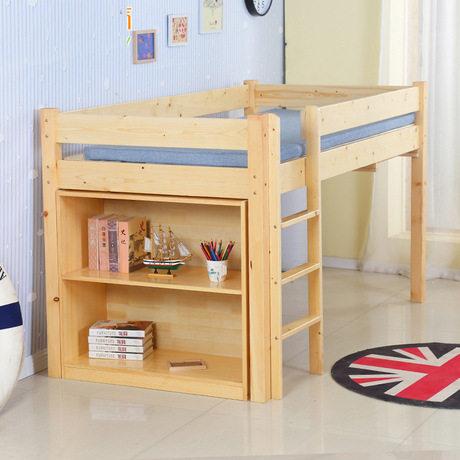 Tienda Online Camas de niños muebles madera maciza niños camas cama ...