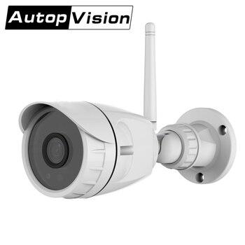 C17S Newest wifi Wireless IP outdoor Camera 1080P Onvif Security Camera Waterproof Night Vision for garden villa stair sandstorm