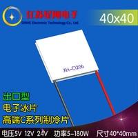 XH C1206 High end Semiconductor Refrigerator Electronic Borneol 5V12V24V Medical Special 40*40mm