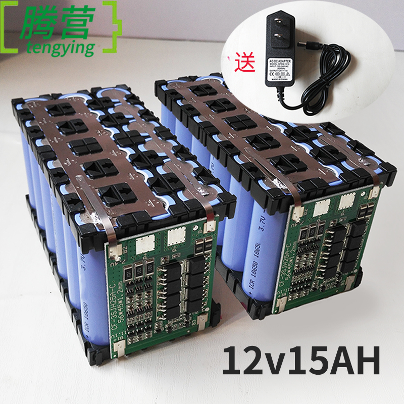 12 v 18650 3AH 9AH 15AH 40AH au lithium ion li-ion rechargeable batterie pour d'urgence/banque d'alimentation extérieure (livraison chargeur)