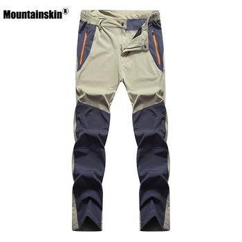 Mountainskin Men's Summer Elastic Quick Dry Pants Outdoor Sport Breathable Pants Hiking Camping Trekking Climbing Trousers VA210