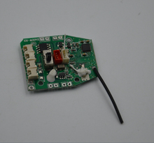MJX x400 2.4G 4ch 6 Axis RC Quadcopter RC drone parts 2.4G receiver/main board/PCB board free shipping