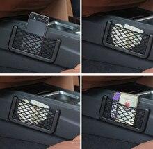 1 шт., автомобильная Сетчатая Сумка для хранения, наклейки для коробки для КАМАЗа Оки, аксессуары для зеркал заднего вида