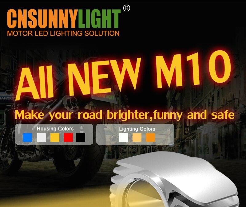 motorcycle headlight spot light (1)