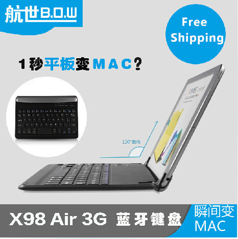 For small x98 air 3g wireless bluetooth keyboard  win8 Android 9.7 flat keyboard