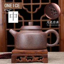 Purpurowa glina błoto drewno opałowe Dezhong czajniczek garnek Yixing Purply chiński Kongfu dzbanki na herbatę 270ml Teaware tanie tanio oneice CN (pochodzenie) 201-300 ml Fioletowy gliny yzteapot111