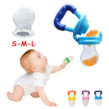 Infant Fresh Food Feeder Baby Pacifiers Rotating Mills Chew Nutrition Fruit Nipples Grinder Fruit Bite Food Processors For Baby(China)