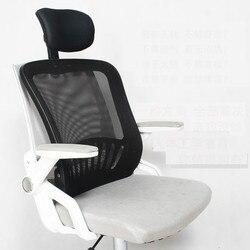 Biuro akcesoria krzesła wszystko w jednym typu oparcie z zagłówek dla obrotowe podnoszenia krzesło lędźwiowe poduszka wspomagająca bezpłatny montaż w Ramy do mebli od Meble na