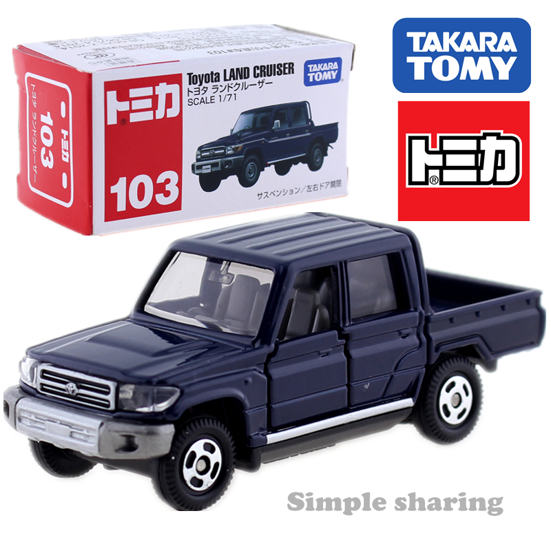 Takara Tomy Tomica Toyota LAND CRUISER Car Toy No.103 Diecast Scale 1:71miniature Model Kit Collectibles  Hot Pop Baby Toys
