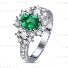 CaiMao 0.9 ct Natural Emerald 18KT/750  White Gold  0.89 ct Full Cut Diamond Engagement Ring Jewelry Gemstone colombian