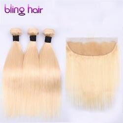 Clover Leaf 613 блондинка пучки с фронтальной закрытие перуанский прямые волосы 3 Связки 100% человеческих волос Реми волос