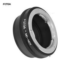 Fotga Minolta Md Adattatori per Obiettivi Fotografici Anello Anelli Fotocamera per Sony NEX VG10 NEX 3 NEX 5 NEX 7 NEX 5C NEX C3