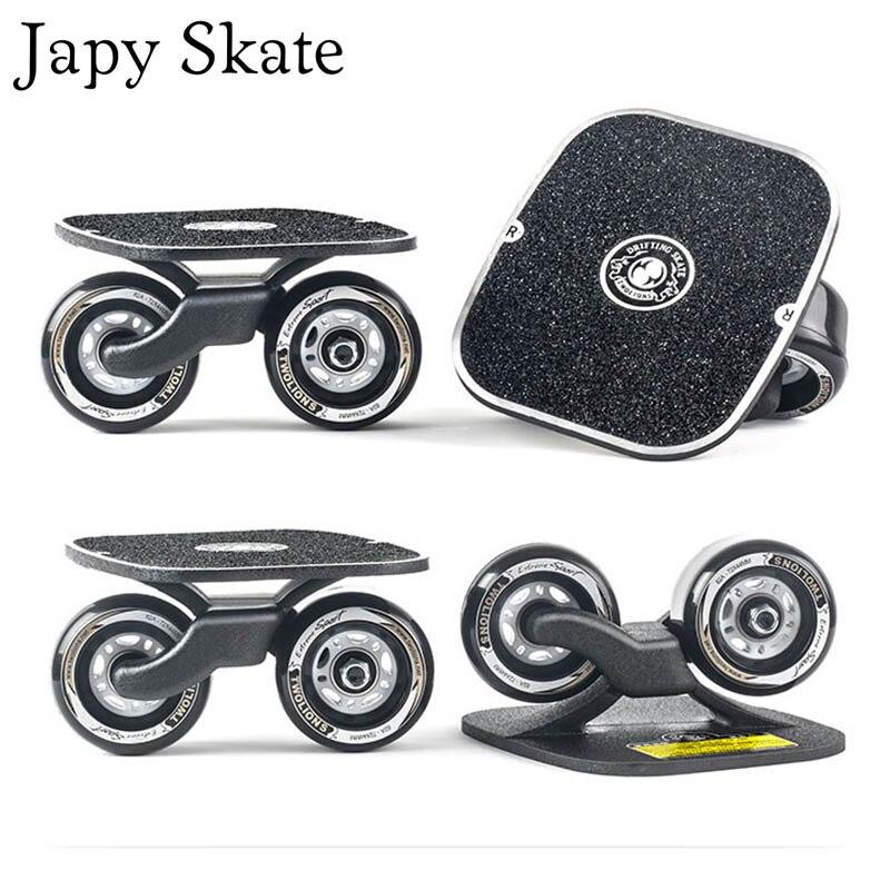 Japy Skate Classic Alloy Drift Board Silver Aluminum Free Line Drift Skates Scrub Patines Antislip Skateboard