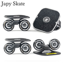 Japy скейт классический сплав Drift Совета Серебряный Алюминий свободной линии дрейф коньки скраб Patines Antislip скейтборд палубе 82A колеса