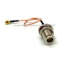 Высокое качество N мама к SMA штекер Pigtail RF кабель RG316 20 см