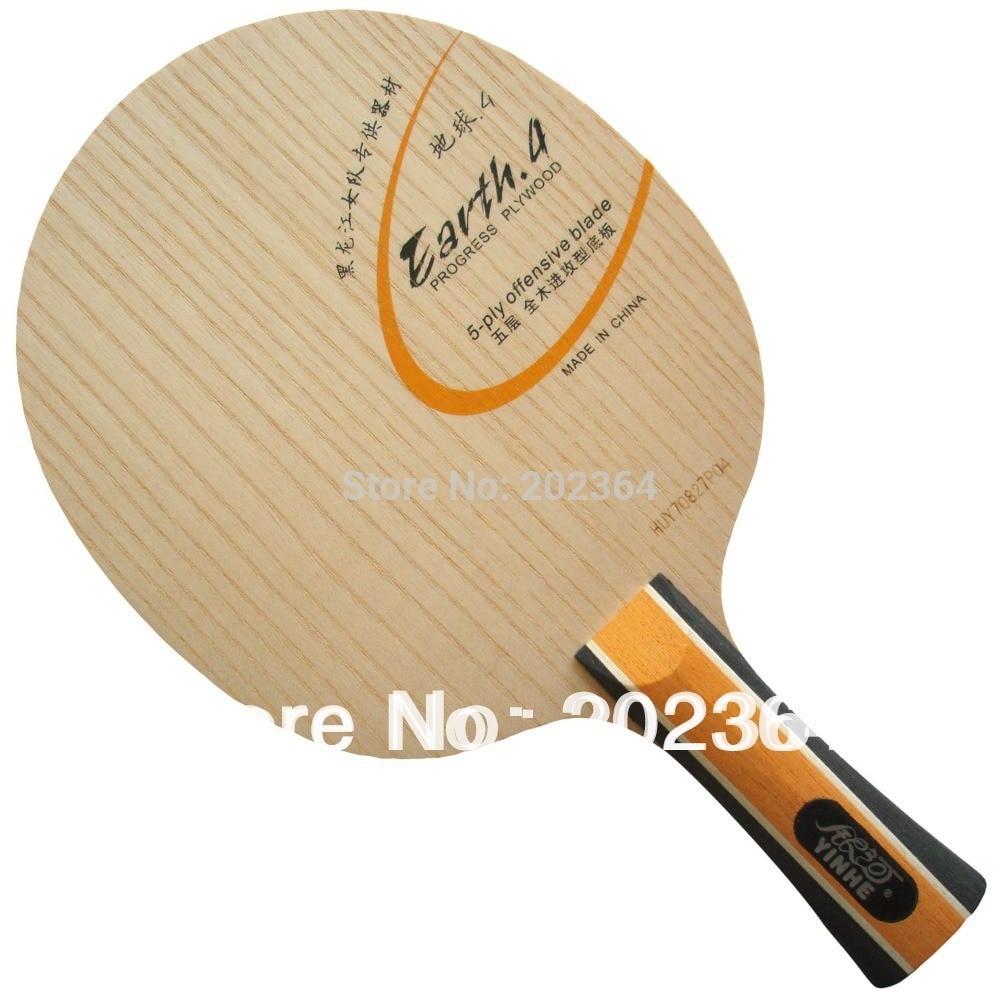 Фотография Galaxy / Milky Way / Yinhe Earth.4 (E4) Progress Playwood OFF Table Tennis Blade for PingPong Racket