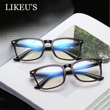 LIKEU'S Anti blue rays computer Glasses Men Blue Light Coating Gaming Glasses for computer protection eye Retro Spectacles Women retro blue
