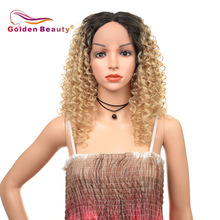 ★  20inch Ombre Short Kinky Curly Synthetic Hair Wigs Lace Front Wigs For Black Women Heat ResistantGolden Beauty
