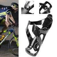 High Quality Carbon Bottle Holder MTB Bike Accessories Sports Use Holder Bottle Holder Cages 31g Model