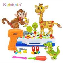 Новая детская игрушка дрель винт гайка сборные игрушки сделай сам 3D Животные Игрушка Набор инструментов электронные дрели подарок на день рождения игрушки для мальчика