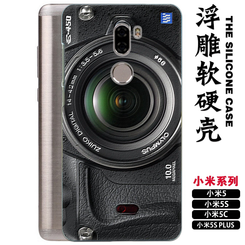 Camera design soft silicon plastic cover case for xiaomi mi a1 mi5x mi5c mi5s plus mi5 mi6