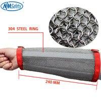 NMSafety Hohe qualität 304 Edelstahl Ring Bewaffneten Polizei Sicherheit oder Metzger Schützen Handschuh Arm-in Schutzhandschuhe aus Sicherheit und Schutz bei