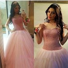 Prinzessin Rosa Ballkleid Prom Kleider Schatz Backless Bonbon 16 kleid Perlen Perlen Lange Abendkleider Vestido De Festa