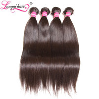 Longqi Hair Malaysian Straight Hair Weaving Non Remy Human Hair Bundles Natural Black 1 Piece Can Buy 3 or 4 Ships Free
